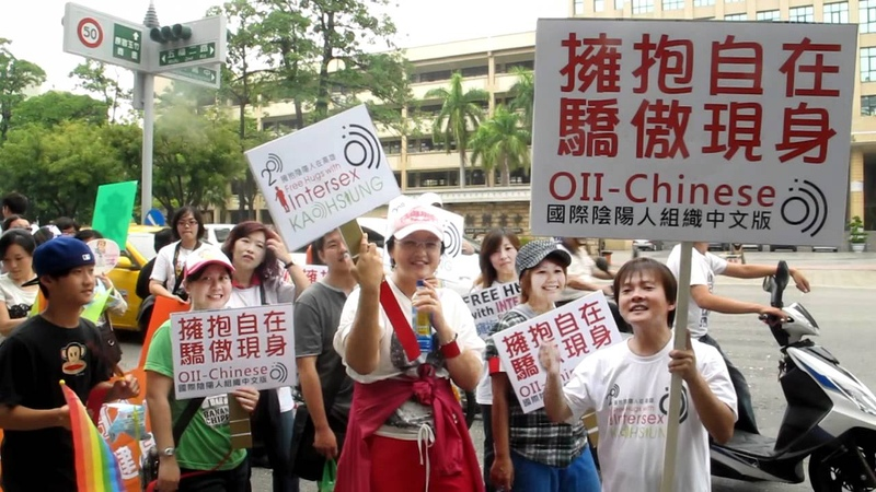 2011_09_24_2nd高雄同志大遊行OII-中文版親友團訴求發聲