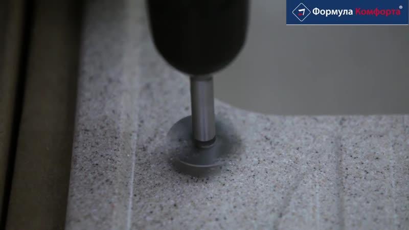 Как сделать отверстие в кухонной мойке GranFest