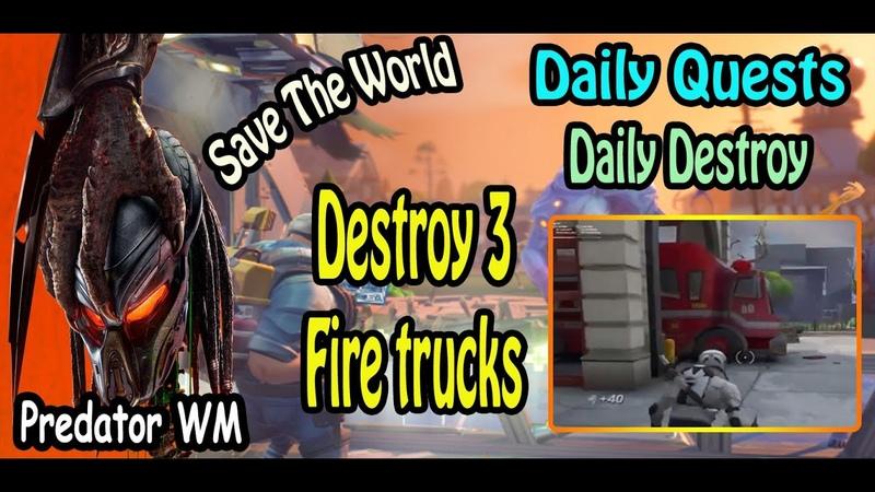 Destroy 3 Fire trucks in successful missions ( often found in City zones )