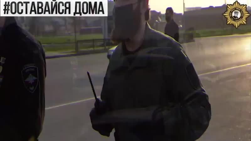 Работа Полка ППСП УМВД России по г.Грозный во время пандемии covid-2019