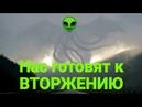 👽 UFO, BLUE BEAM, HAARP, Abnormal phenomena. Аномальные явления, НЛО, ХААРП, ПРОЕКТ ГОЛУБОЙ ЛУЧ.