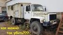 Оживляем ГАЗ 3308 САДКО. Вторая жизнь легендарного наследника Шишиги