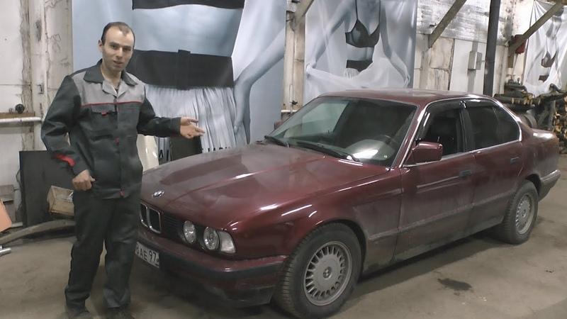 Как я воскрешал БМВ Е34 Оживление мертвого двигателя BMW E34