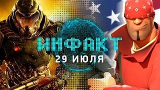 Переиздание трилогии Doom, экономический крах Team Fortress 2, Jupiter Hell, Arma III: Contact…