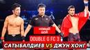 НОВЫЙ БОЙ АЗИЗ САТЫБАЛДИЕВ vs ЯНГ ДЖУН ХОНГ - DOUBLE G FC КОРЕЯ