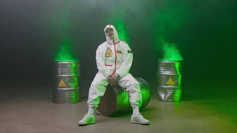 Kronkel Dom Giftig Prod by Crime Zcene