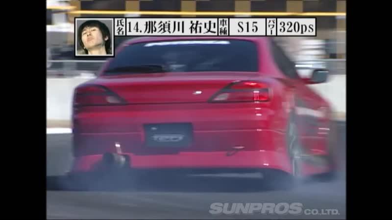Drift Tengoku 38 — 第11回 いか天個人戦 全国大会 at Nikko Circuit 2.