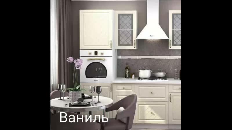 Интерьеры кухни. Аллея мебели