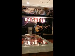 Live гитарник в арт бар Гагарин поёт Ильшат Газизуллин