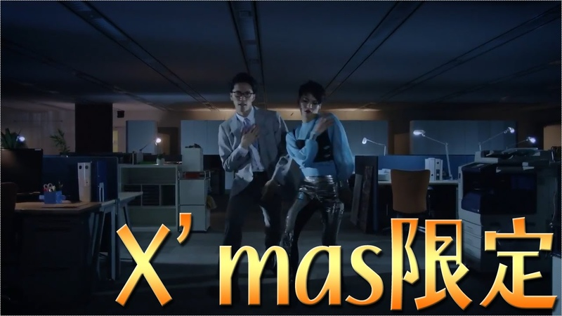 Bose EARPHONE DANCING MERRY XMAS ボーズ イヤホン ダンシング
