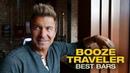 Горячительные путешествия Booze Traveler Невада