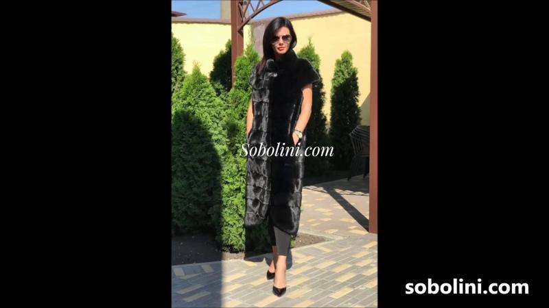 Модный Длинный жилет из норки Black Glama 120см длина В наличии в шоу руме Соболини Доставка в люб
