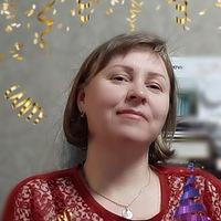 Горшкова Елена
