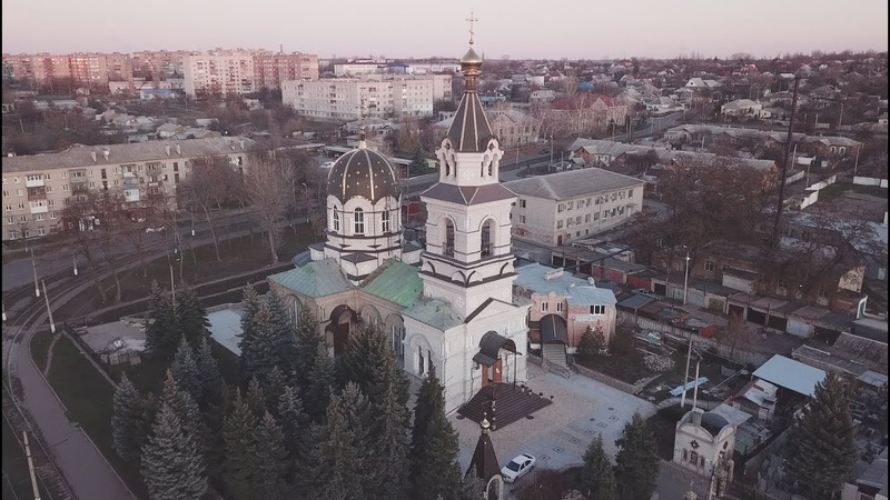 Дружківський Свято-Миколаївський Собор