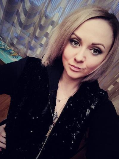Мария Гагарина