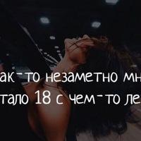 Елена Калачёва
