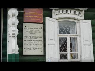 Интерактивные музеи района-Музей Пироговых.Новоселки. вторая часть