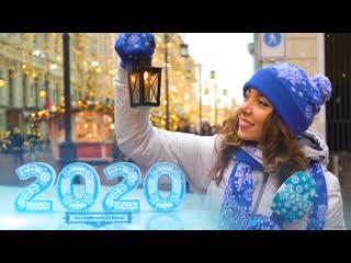Старый Новый год на фестивале