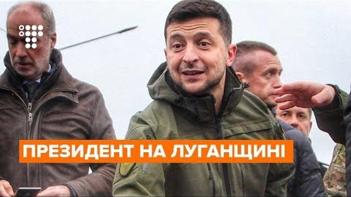 Я побачив зайві прапори Зеленський у Станиці Луганській