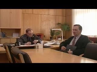 «Улицы разбитых фонарей» (1998), 17 серия.  Вторжение в частную жизнь, реж. Искандер Хамраев