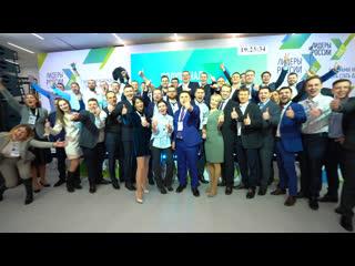 Полуфинал конкурса Лидеры России 2020 в Ростове-на-Дону