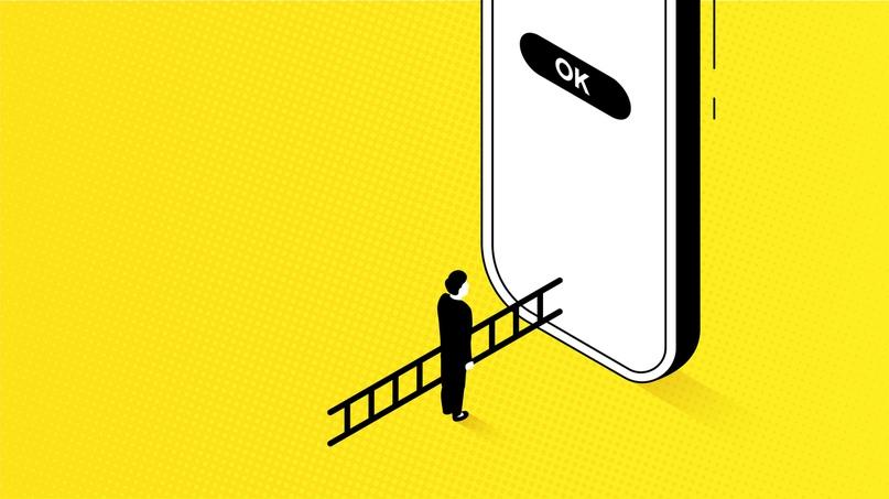 Как создать доступное приложение (и почему вы должны это сделать), изображение №1