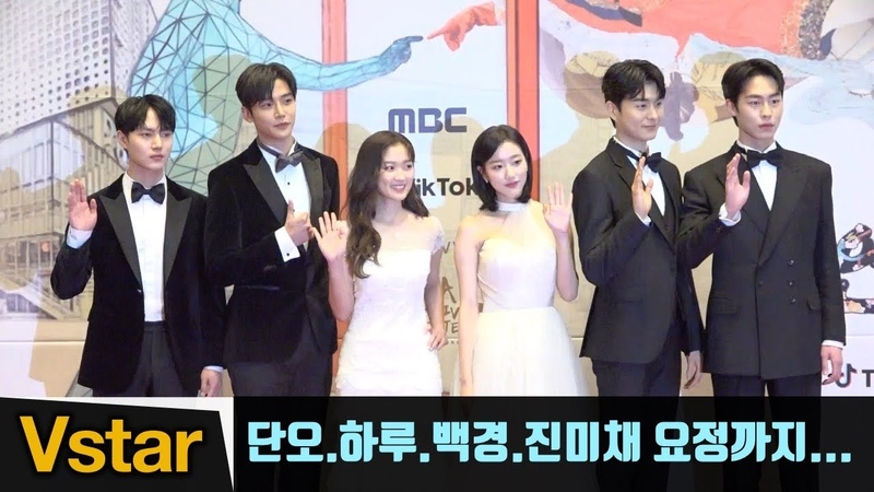 '2019 MBC Drama Awards' Red Carpet Event Vstar