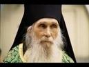 Архим Кирилл Павлов человек святой души