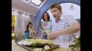 Свадьба Жить вкусно с Джейми Оливером Лососина сальса верде закуски фруктовый десерт
