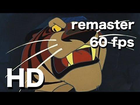 Die Abenteuer des Mowgli (Das Dschungelbuch) 💎 1967 1973 - 60fps HD - Märchen. Ganzer film. Deutsch
