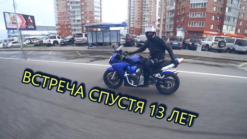 МОТОБУДНИ 2 1 Прокатили девушку Покатушки Ночной Хабаровск