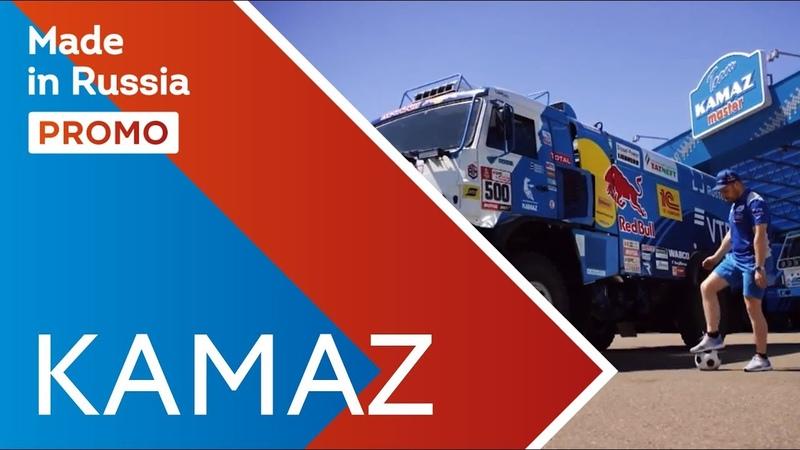 Made in Russia KAMAZ Promo