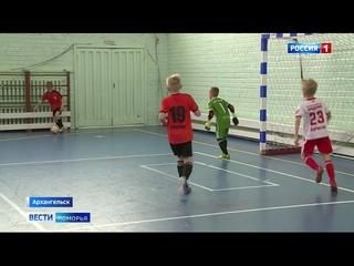 Более 100 юных спортсменов стали участниками соревнований по мини-футболу «Кубок победы»