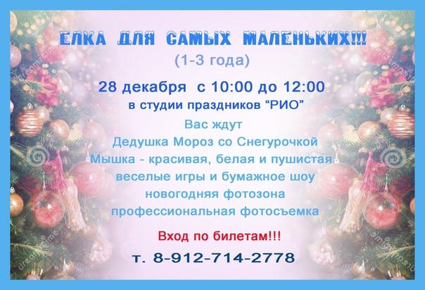 🐯🐶🦊🦝🐱🐮🐹🐭🦛 ✨Билет - 250 рублей