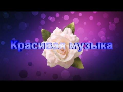 Ирина Одарчук Паули Красивая музыка исполняет автор