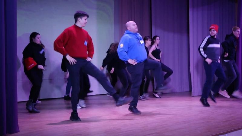 Зимняя смена 2020 Танец Вожатых смотреть онлайн без регистрации