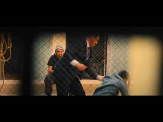 Шугалей - Трейлер (2020)