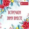 """ТРЦ """"Бумеранг"""" г.Новый Уренгой"""