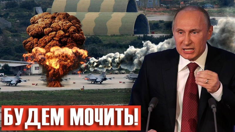 ЧИНЯТ БЕСПРЕДЕЛ! Путин выругался на учения НАТО у границ России