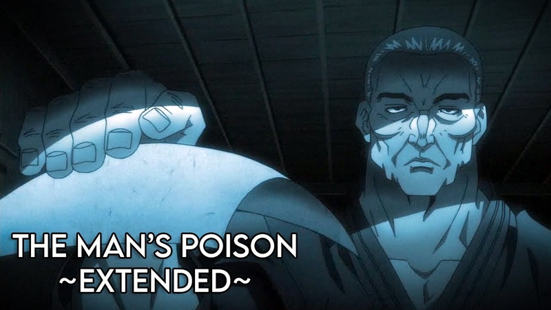 Baki OST Man's Poison Uses Willowing Dragon Light Extended