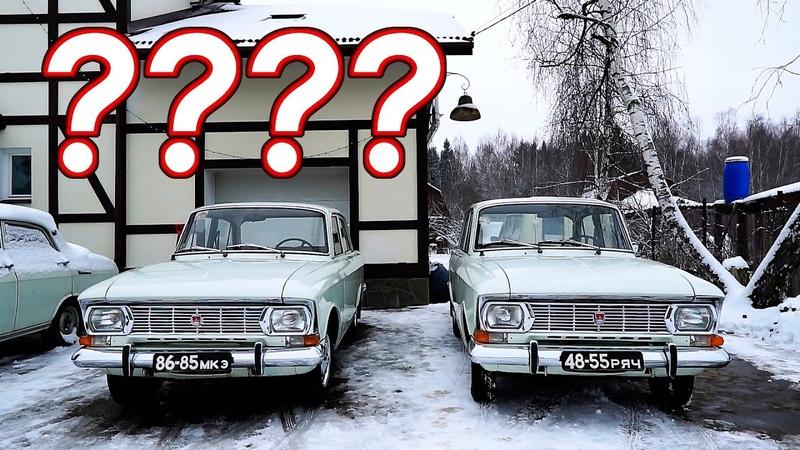 Двое из ларца: В чем разница между Москвич 408 и 412