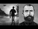 Мужчина прибыл из несуществующей страны и вскоре бесследно исчез Одна из главных загадок XX века