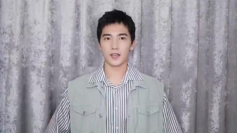 Yang Yangs VCR for Mercury Textile