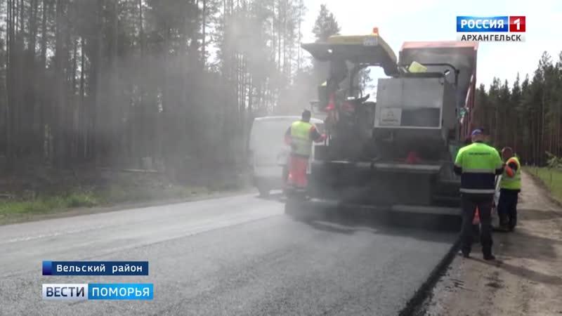 25 километров дорог Вельского района отремонтируют по национальному проекту уже в этом сезоне