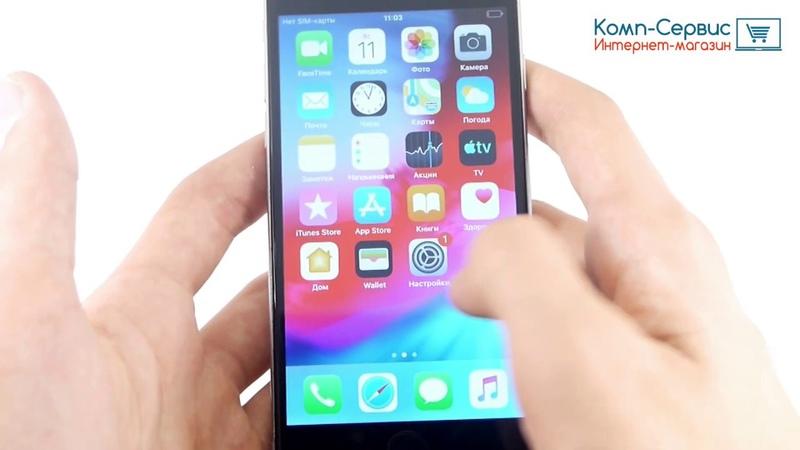Телефон Apple iPhone 6 (A1586), б/у
