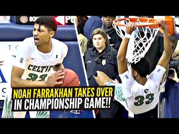 Noah Farrakhan TAKES OVER In Championship Game!! The Patrick School vs Roselle Catholic!!