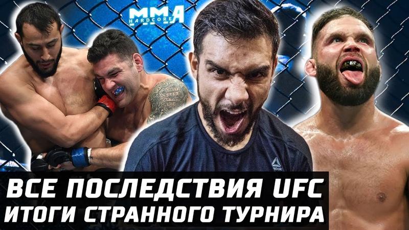 Все последствия прошлого UFC. Лучший бой вечера - чего не хватило? Вайдман, Родригес, Стивенс, Рейес