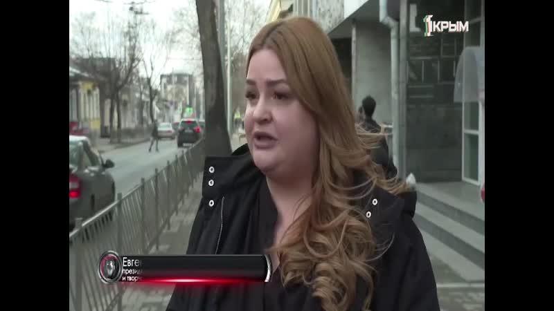 Видео сюжет об инваспорте в Республике Крым 16 02 20