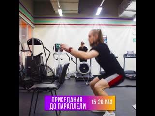 Домашняя тренировка со стулом, фитнес-клуб ULTRA