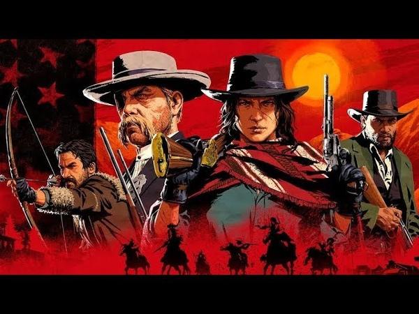 Red Dead Redemption 2 Сюжетка Онлайн Дикий Запад